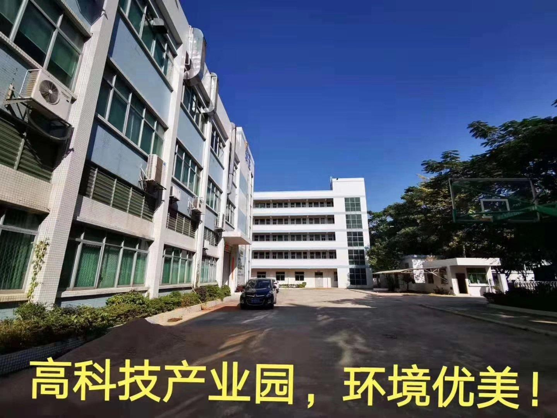 厂房占地5630建筑4100双证小独院厂房出售