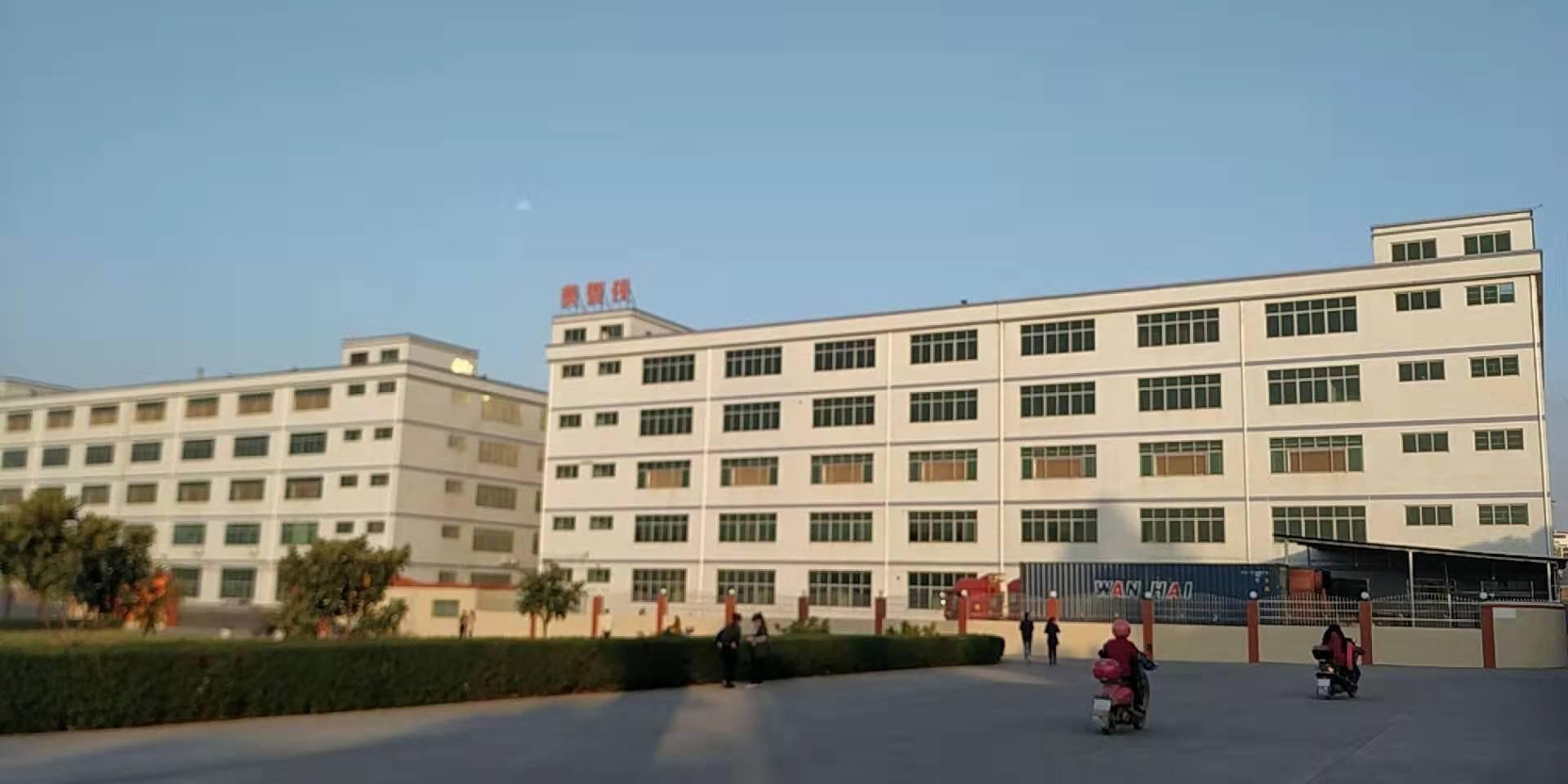 江西省赣州市信丰工业园出售