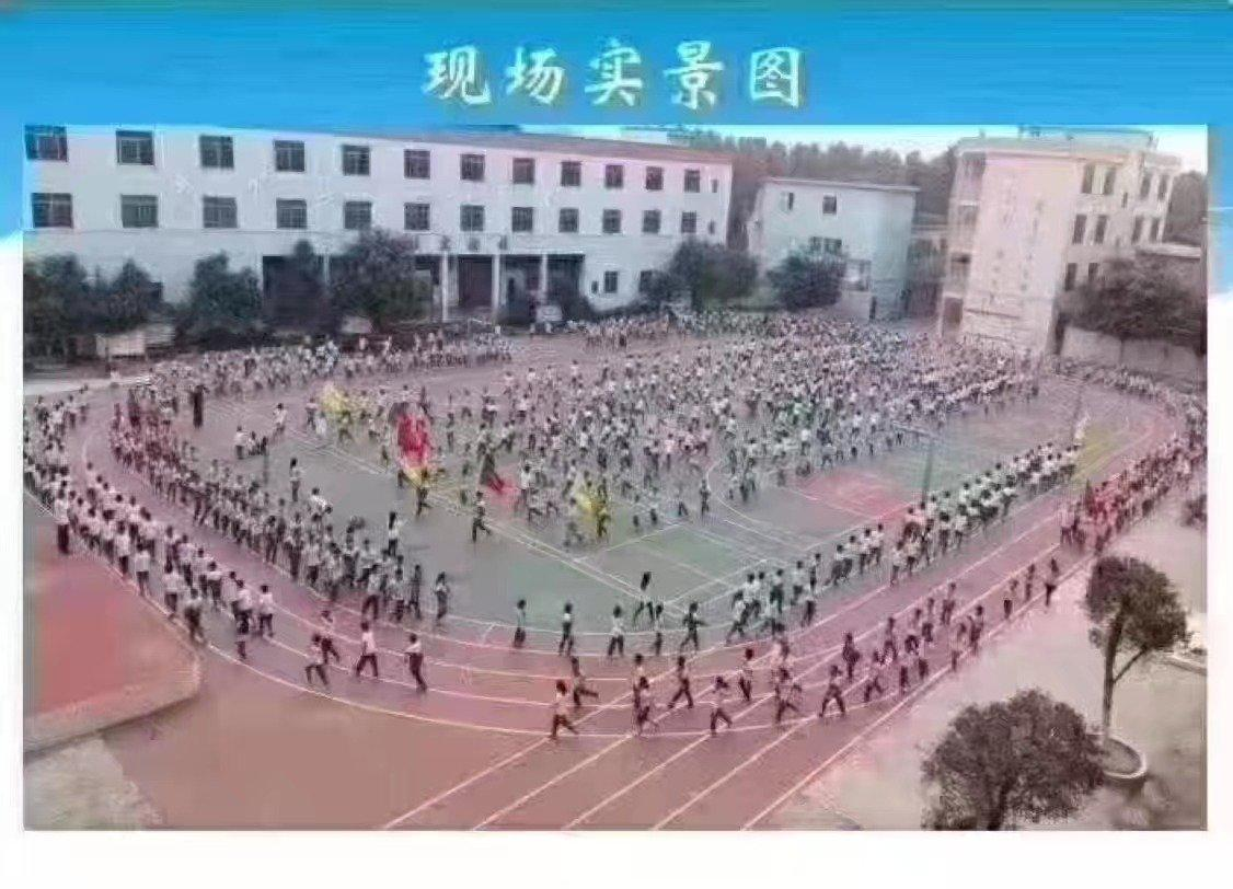 深圳周边学校场地打包转让。