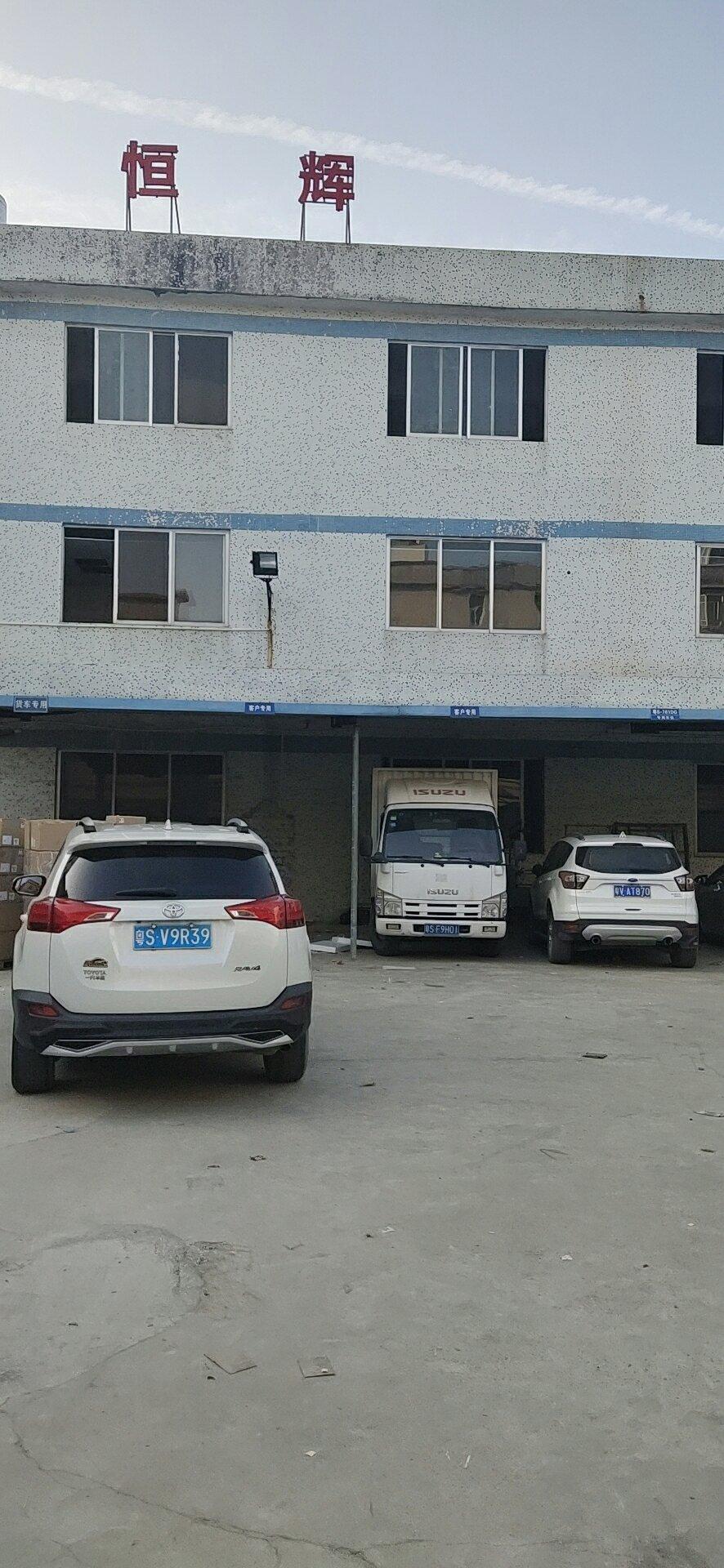 原房东厂房,1-3层2500平方