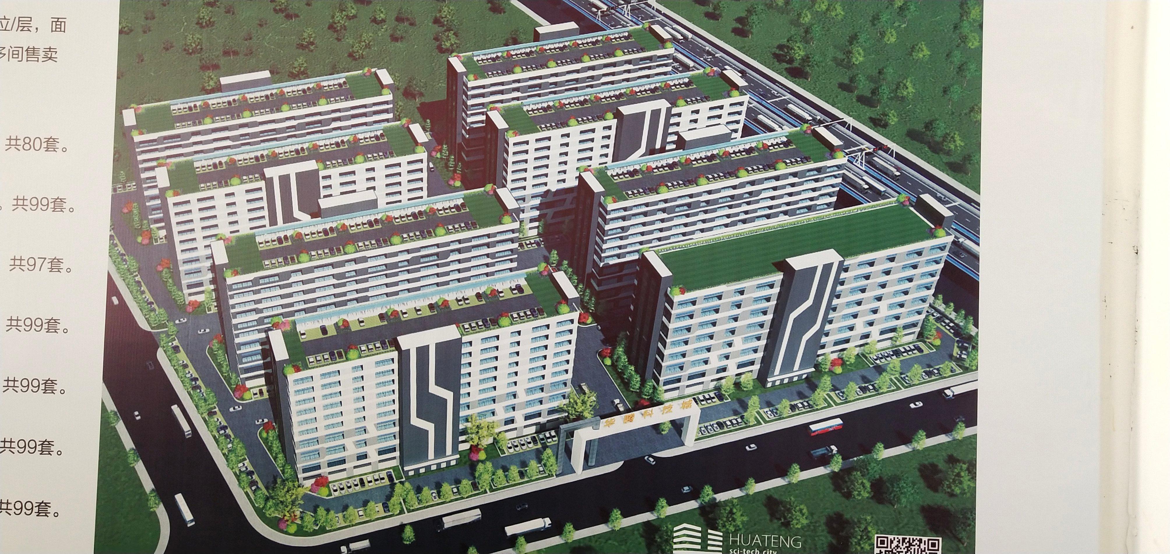 佛山高明荷城全新标准厂房出售50年产权约500000平米。