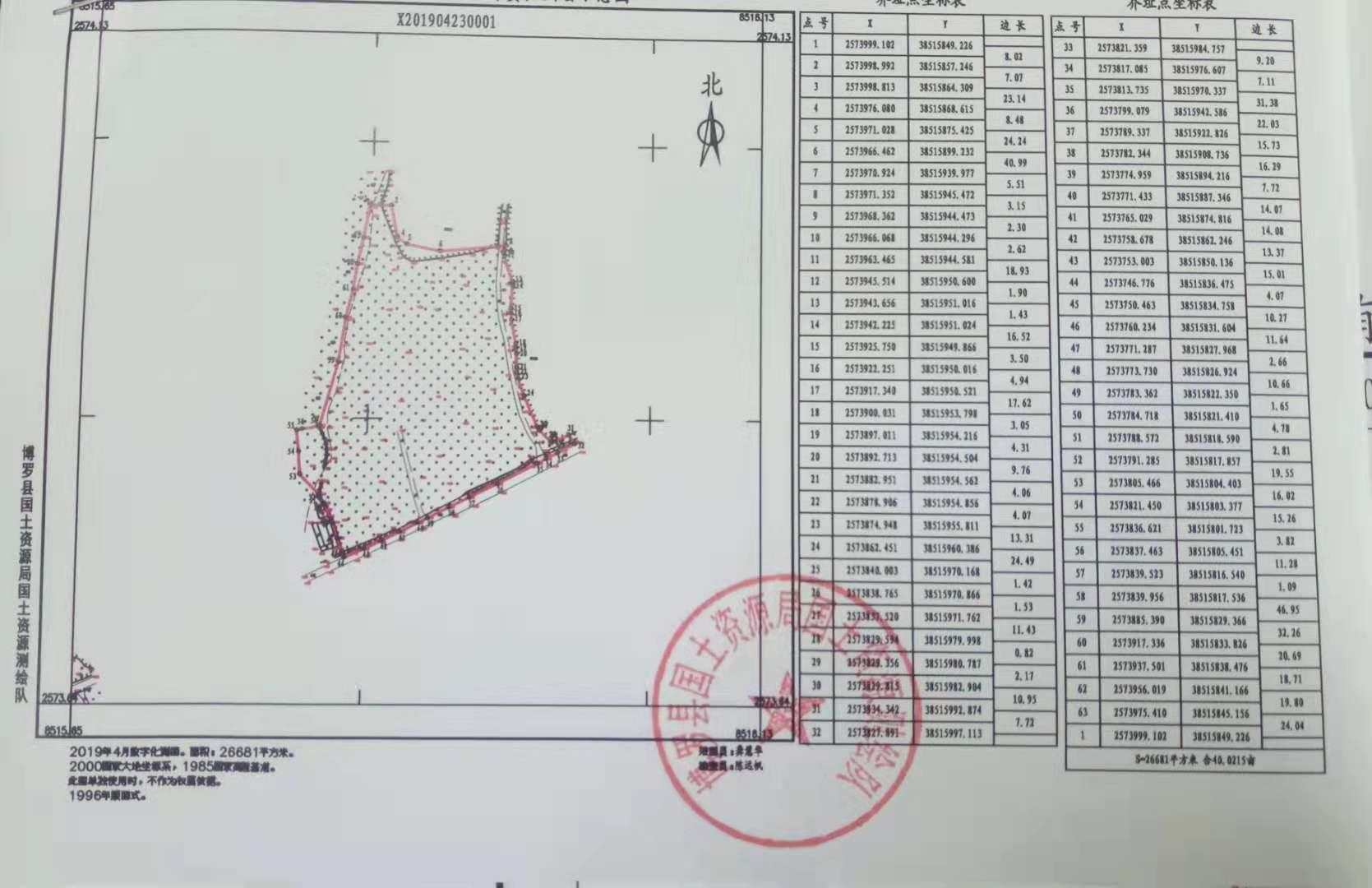 罗阳原房东证件齐全可定建26000方单一层钢构厂房
