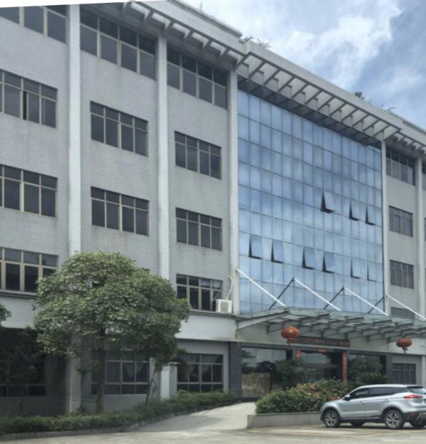 园洲镇占地14529m²国有双证厂房出售