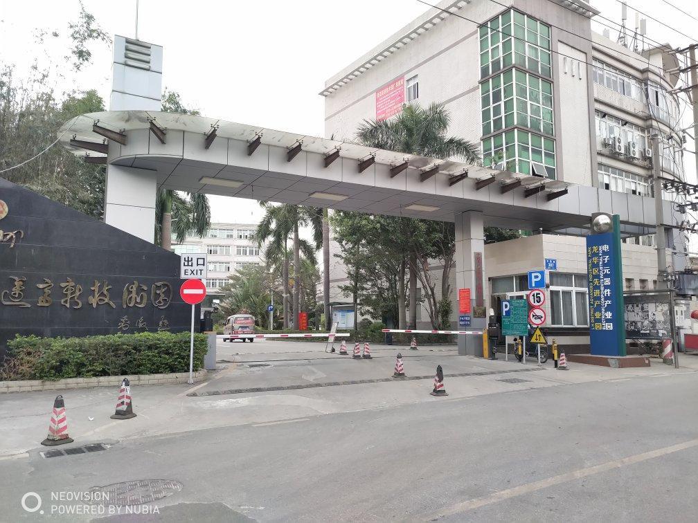 龙华高新产业园区900平红本带装修厂房招租