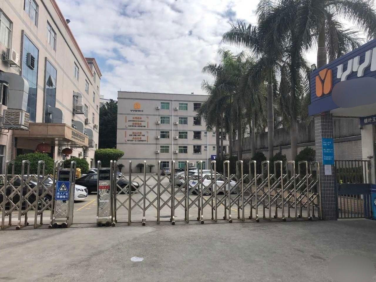 出租丨塘坑地铁站附近厂房450平出租龙岗区横岗