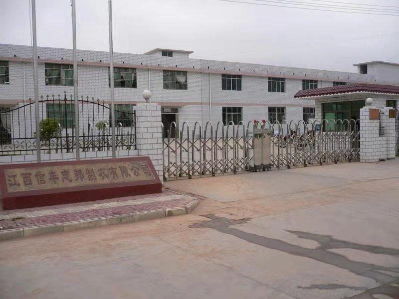 江西省赣州信丰工业园占地30亩,建筑17000平方出售
