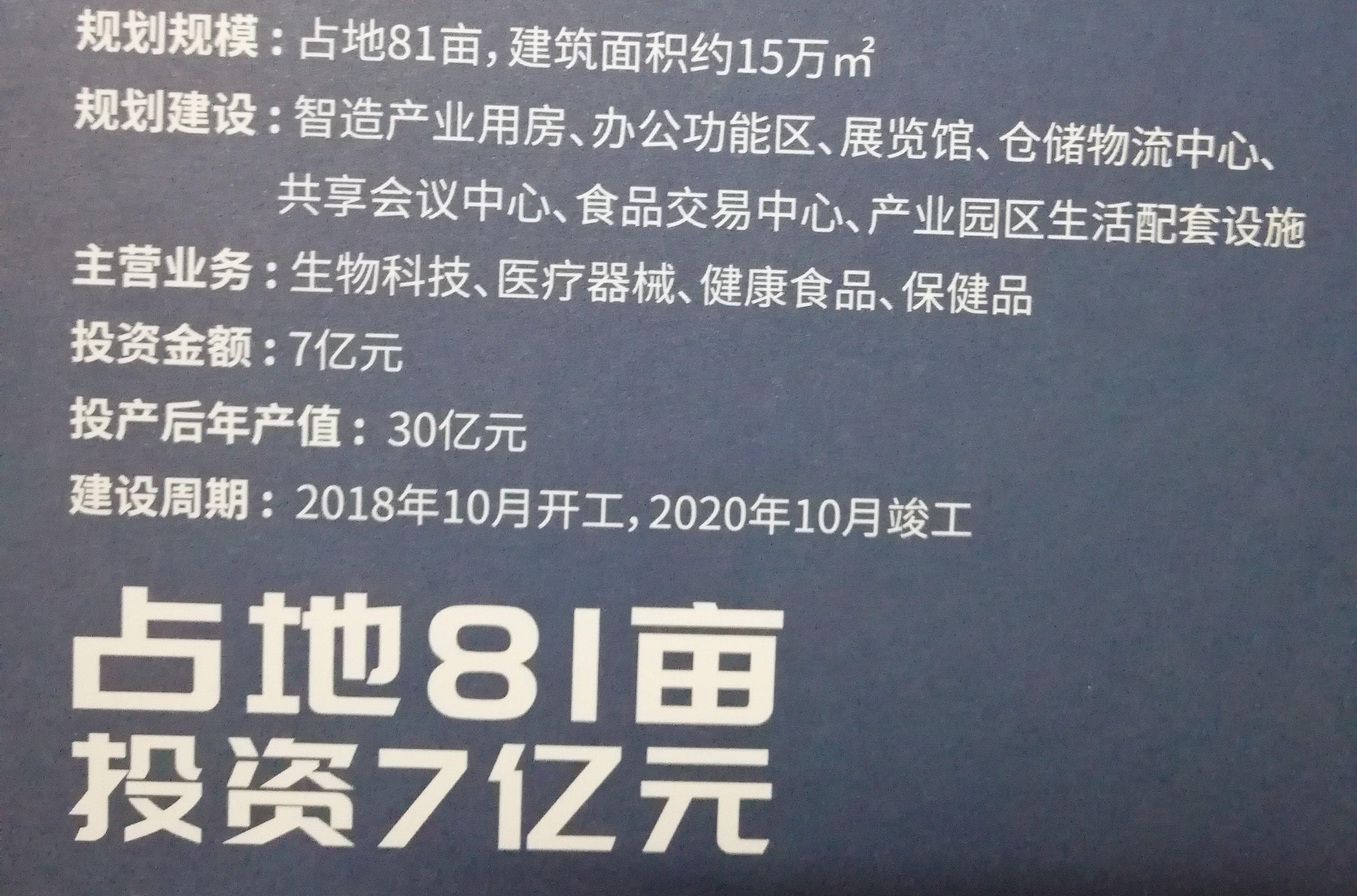 东莞道滘花园式国有证红本厂房整层1500平可分割出售
