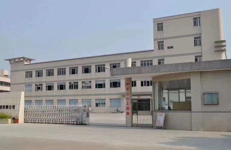 凤岗成熟工业区新出医疗设备材料万博app官方下载诚心出售。
