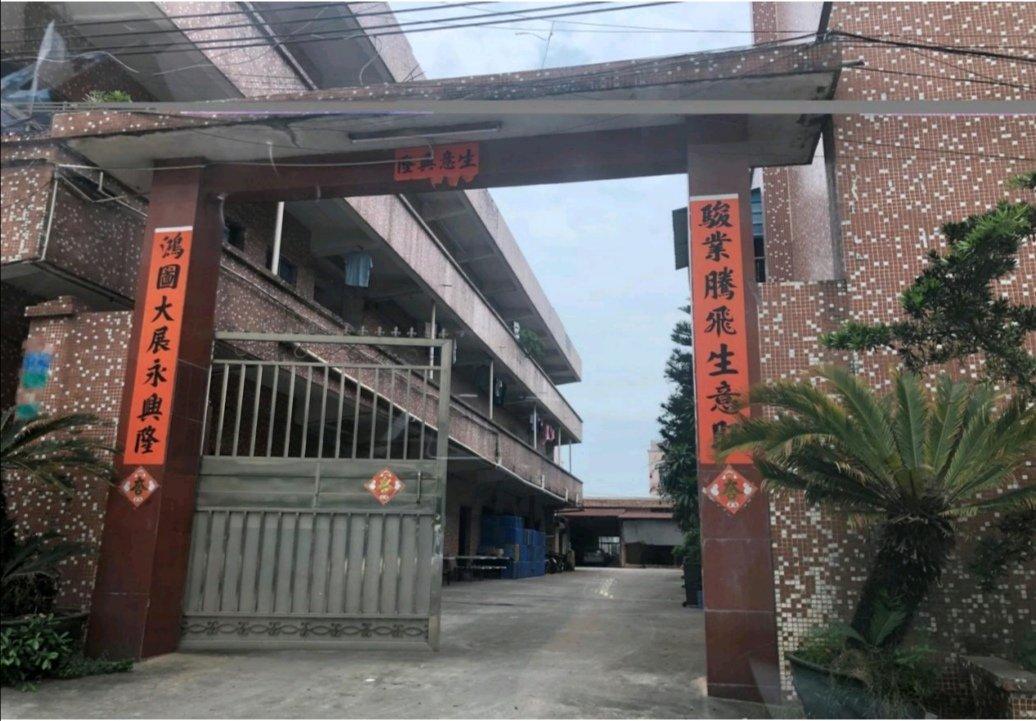 临深红本小厂房,3500平米,售价1800万