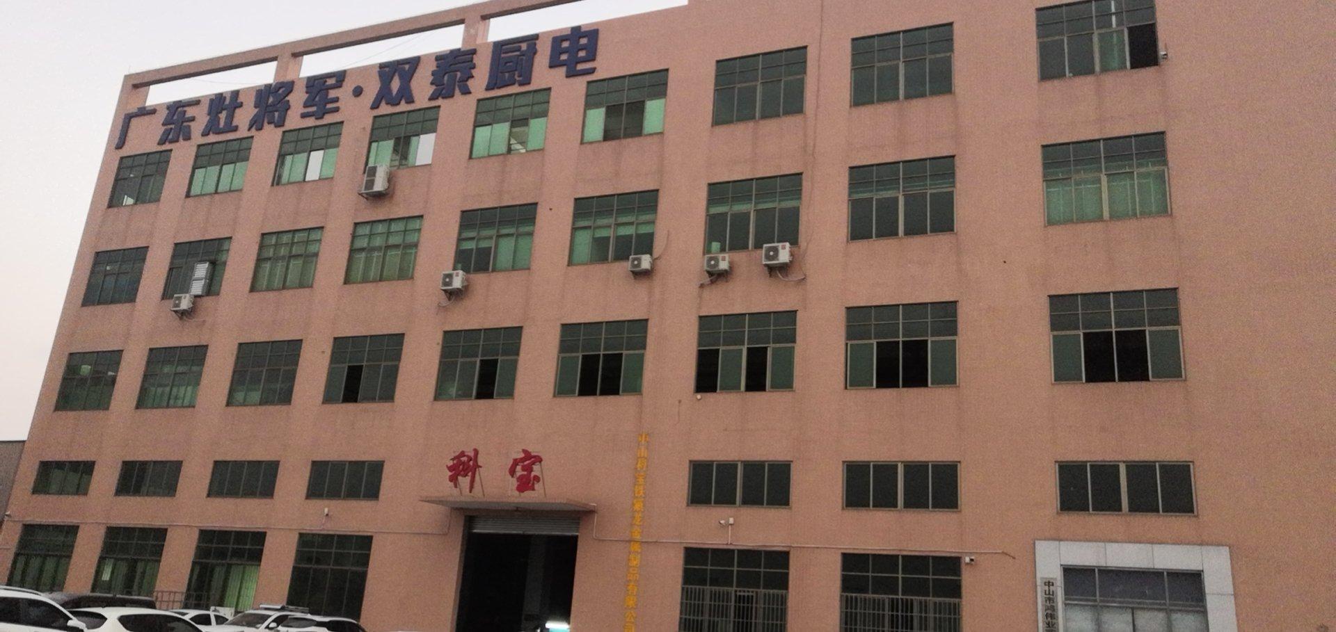 中山市黄圃镇大雁标准厂单层面积4000方滴水7米
