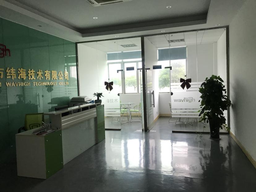 龙华大浪新百丽工业园1600平精装修厂房出租,现成办公加仓库