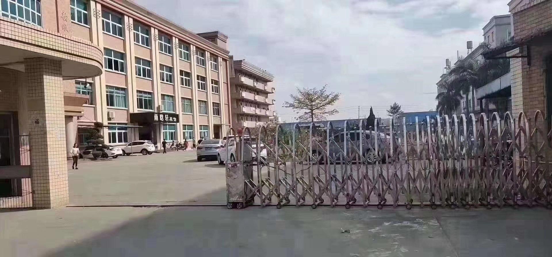 深圳市宝安区8000平米国有证厂房出售