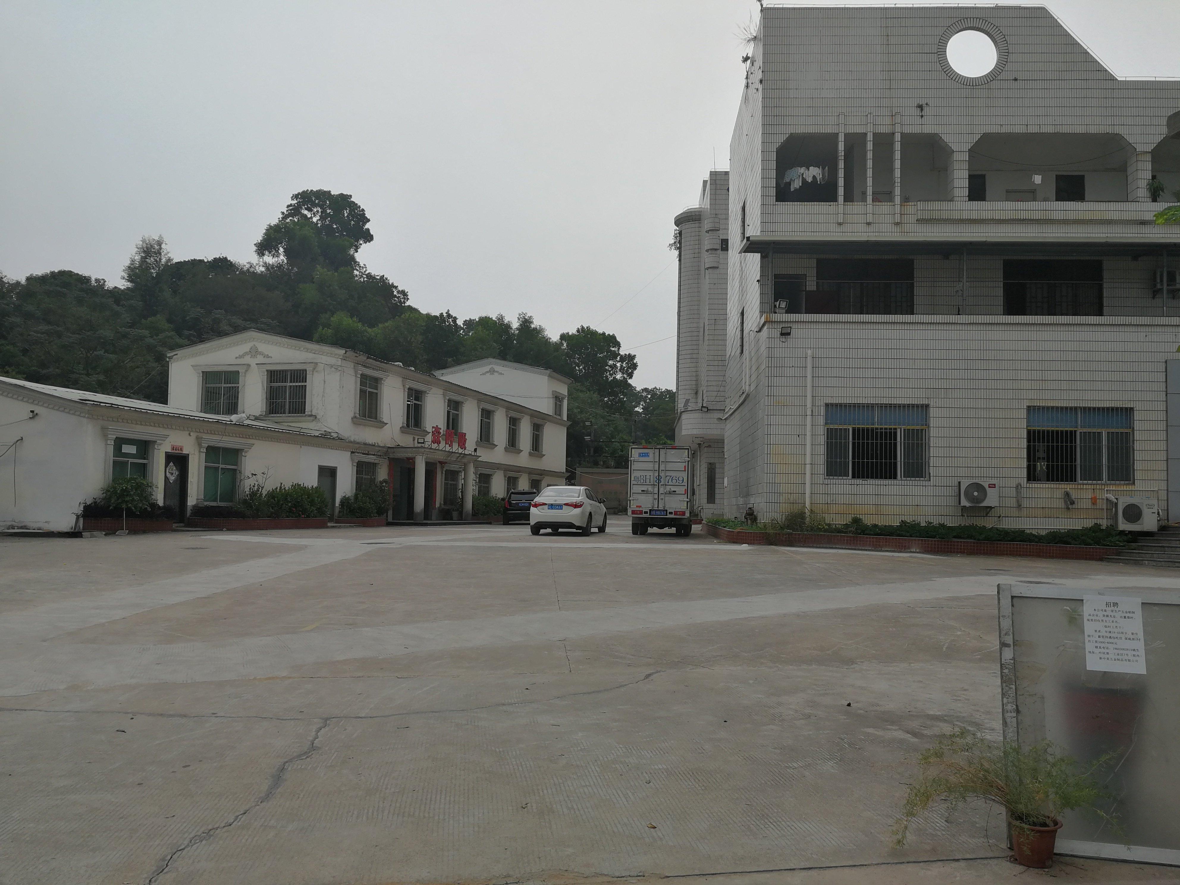 圳唯一稀缺经典红本小独院电子企业福利业主诚心出售8200