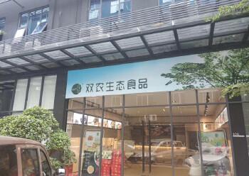 西乡银田工业区230平2+1格局办公室可注册公司图片1
