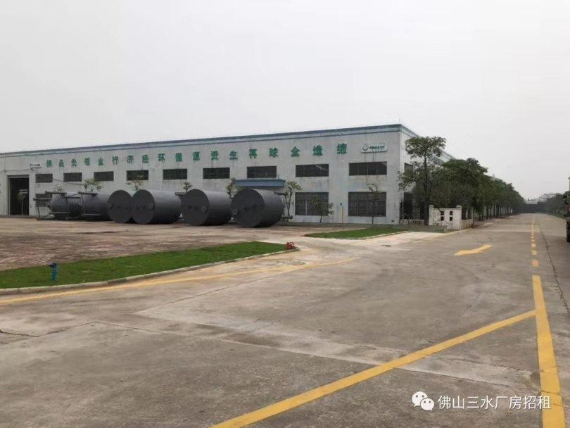 佛山三水大塘工业园独栋化工厂房7500方出租