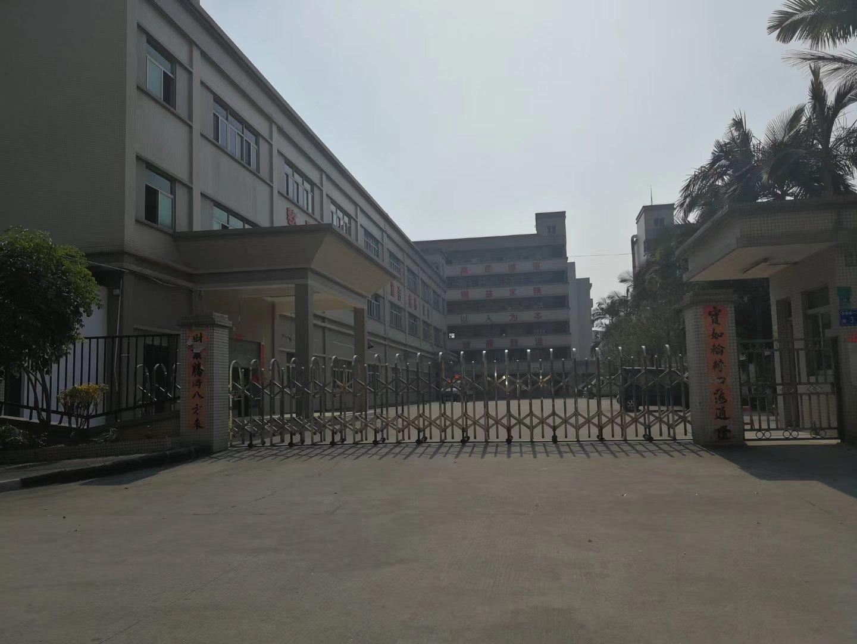 深圳市9600平米国有双证厂房出售