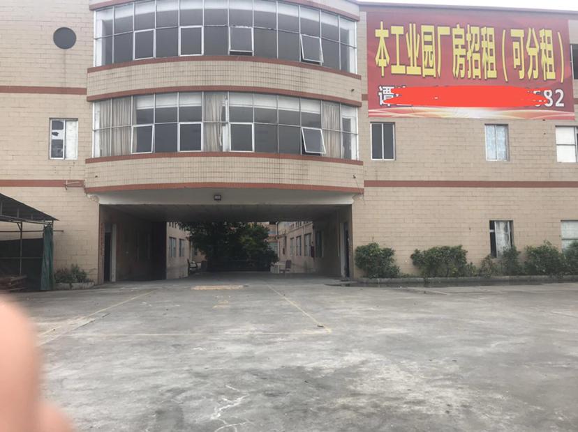 桥江镇原房东小独院厂房 厂房1-3层3000平方 宿舍1-5