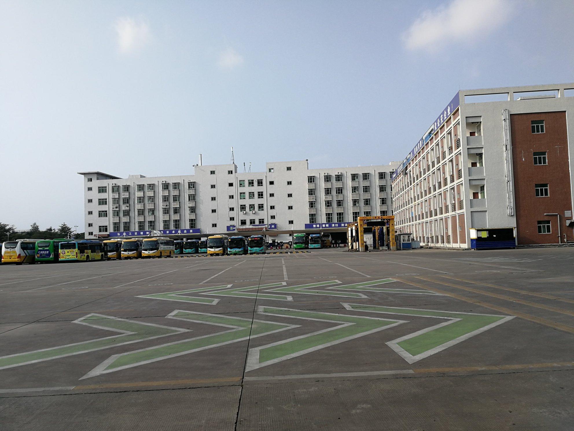 临深宝安区交通中心地段国有双证可以重新报建的稀缺资源物业出售