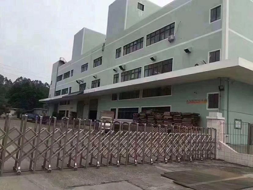 超级降价 原价8800万! 惠阳区镇隆镇国有证工业土地 1.