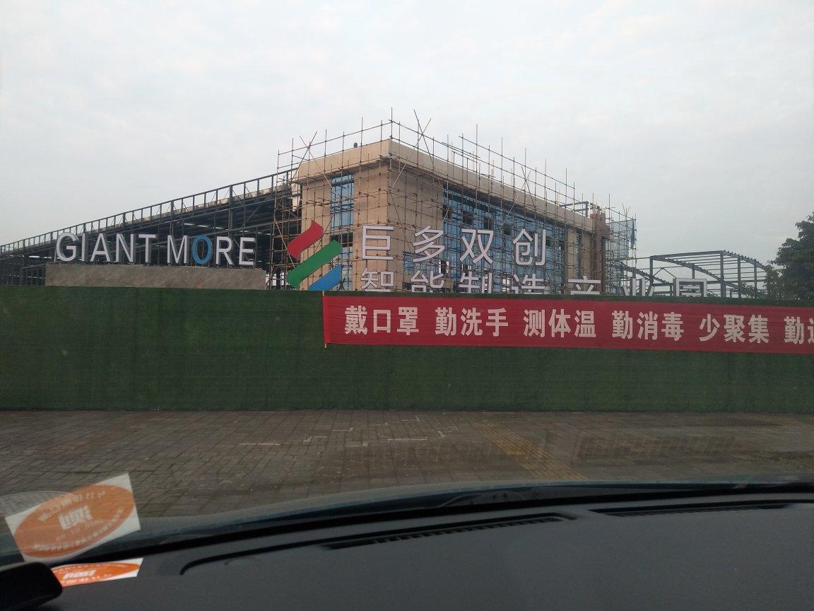 单层钢结构厂房,五十年产权,独门独院,面积大小可以分割。