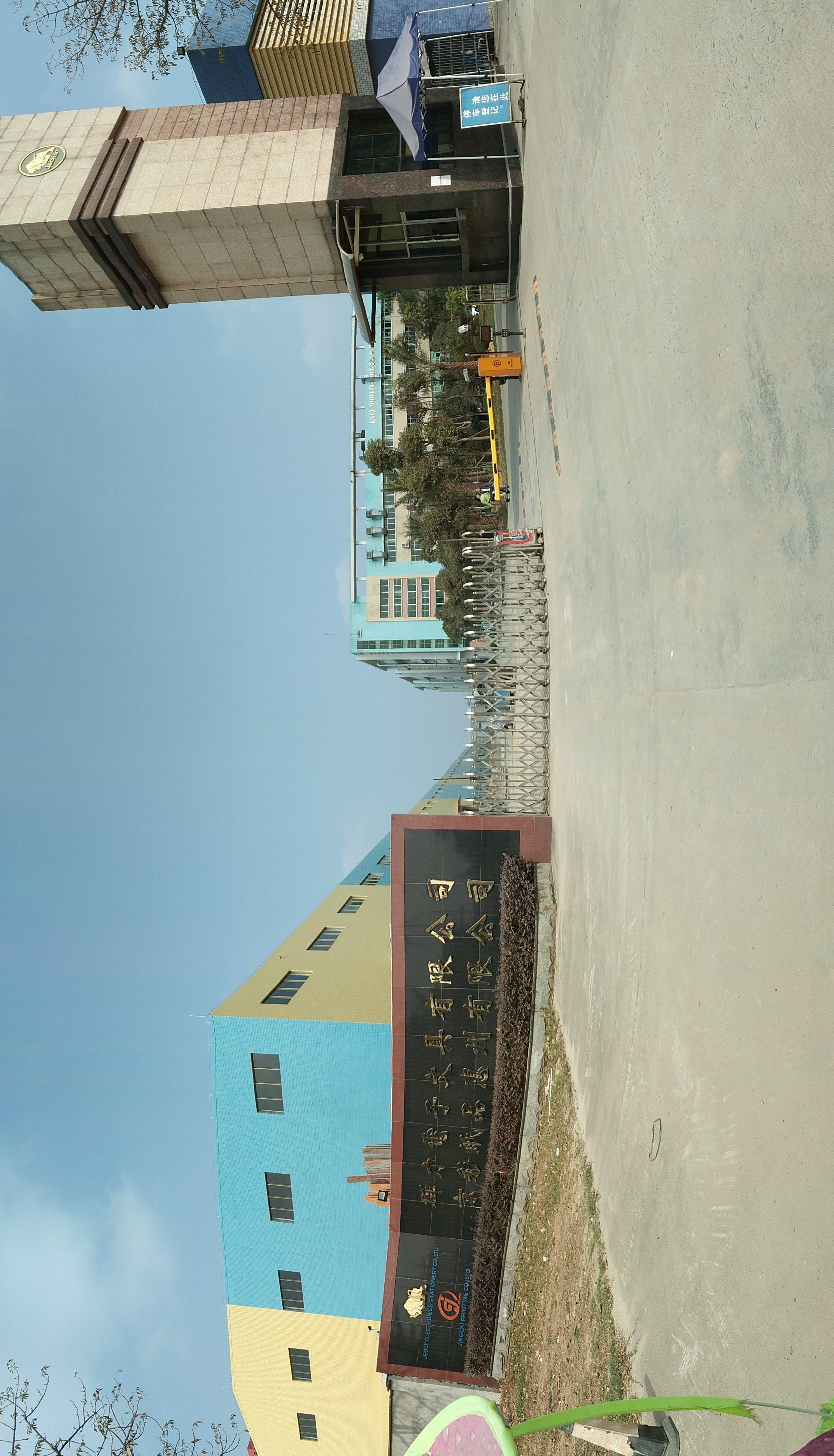 石湾镇钢构厂房出租,可分租,仓库,红本,工业用地可办环评。