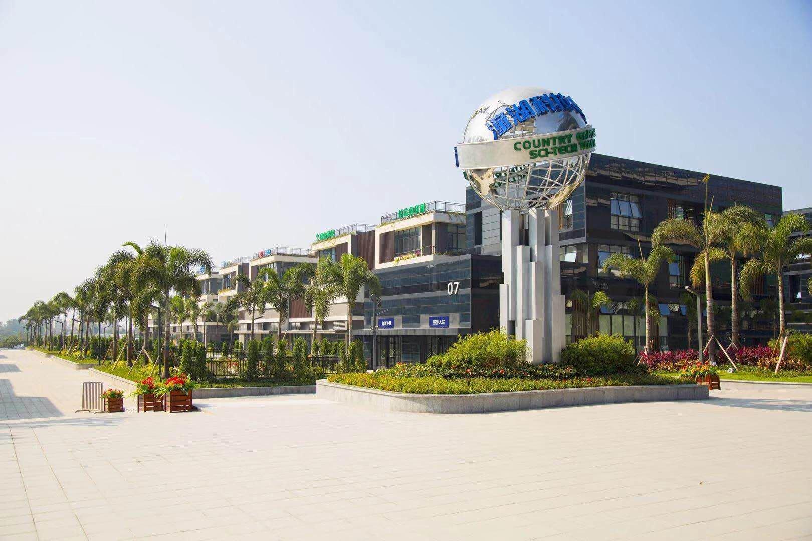仲恺高新区最高端产业新城 ~50年产