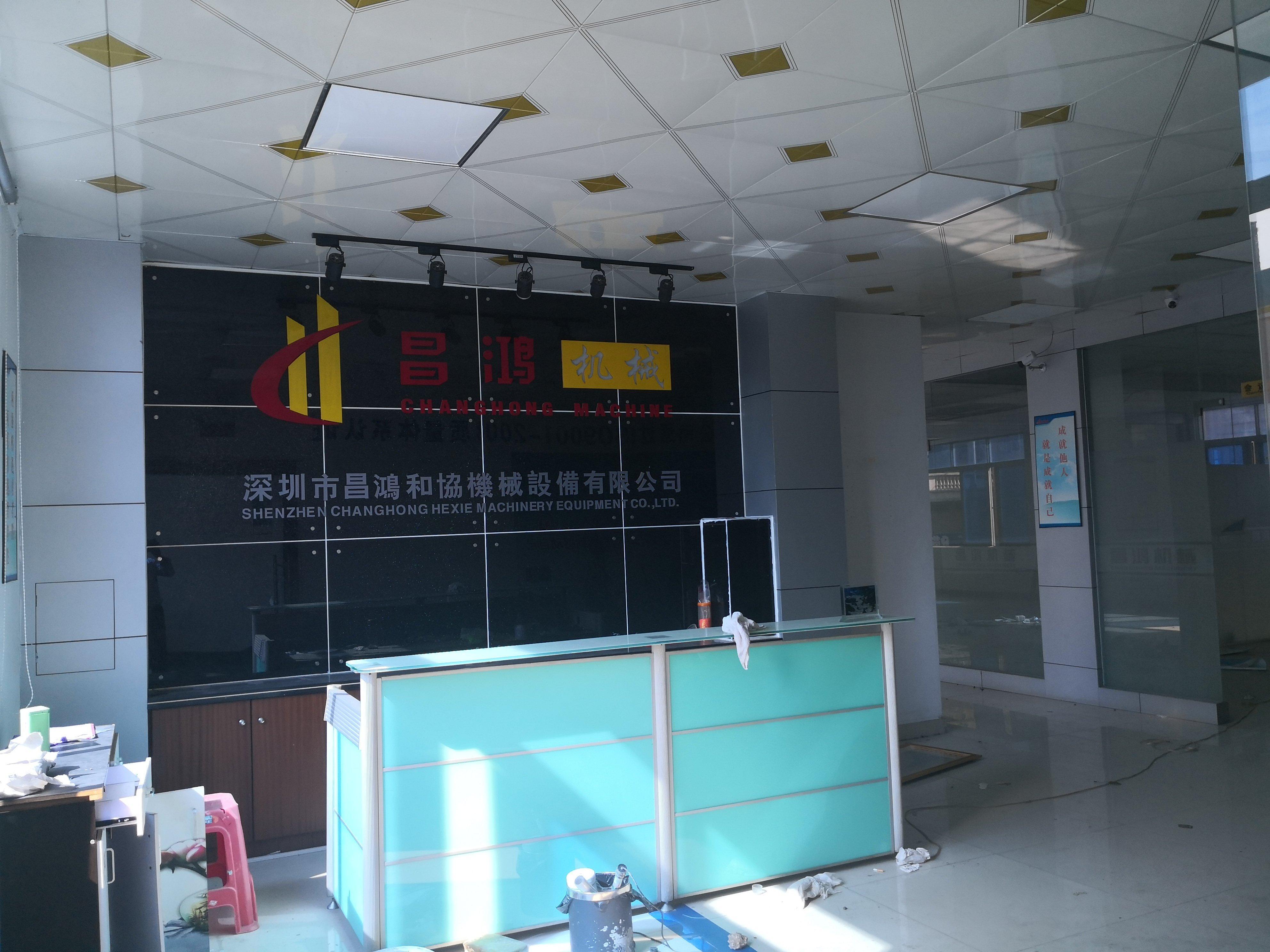 新生工业区二楼800平米电商办公仓库出租