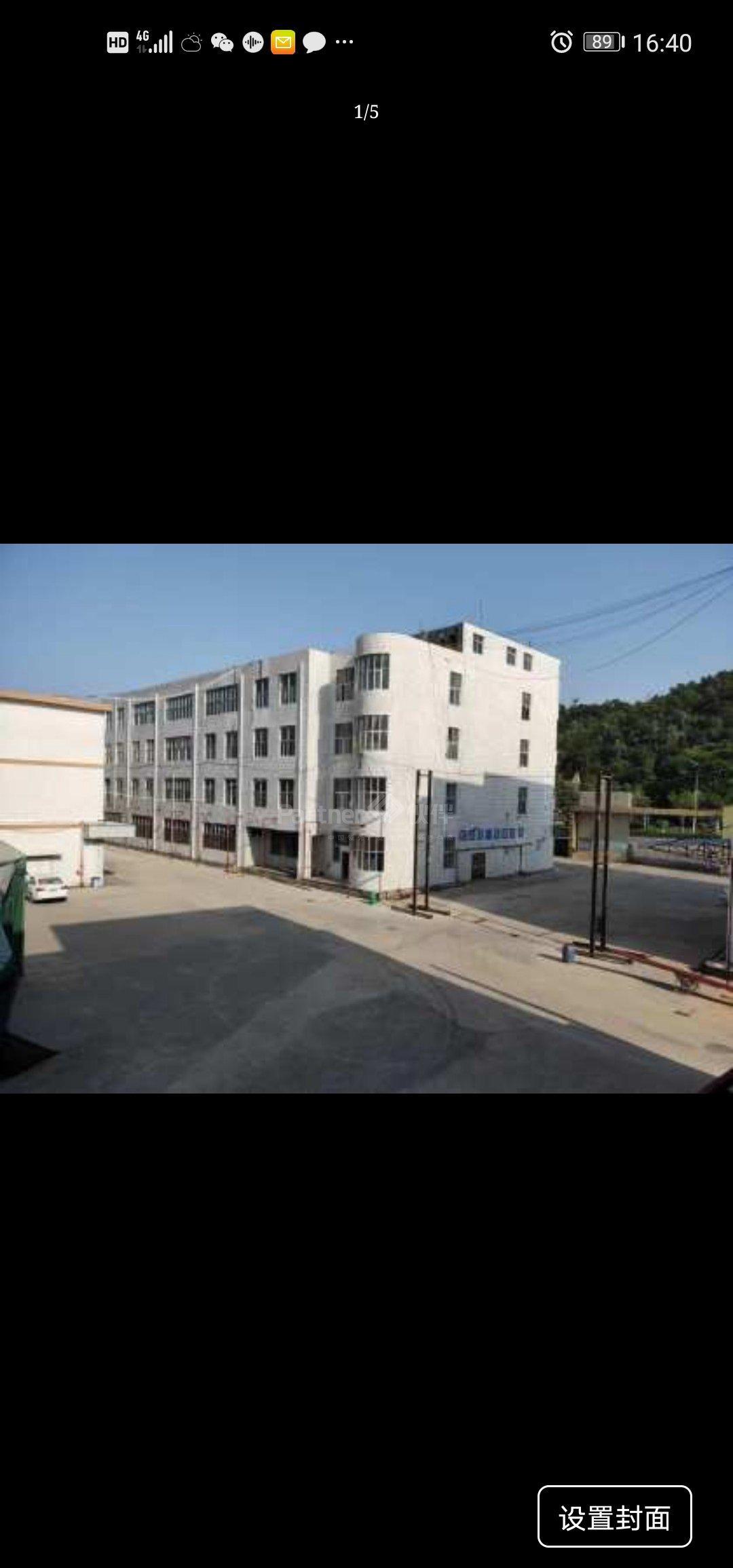 坪山新区出售独院厂房5800平方原私人房东