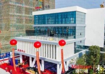湾区核心枢纽·产业加速中心项目全新现楼20000平,可分割图片4