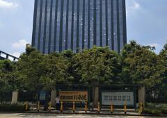 清溪碧桂园旁6万平米全新写字楼出租(可包租)合同15年