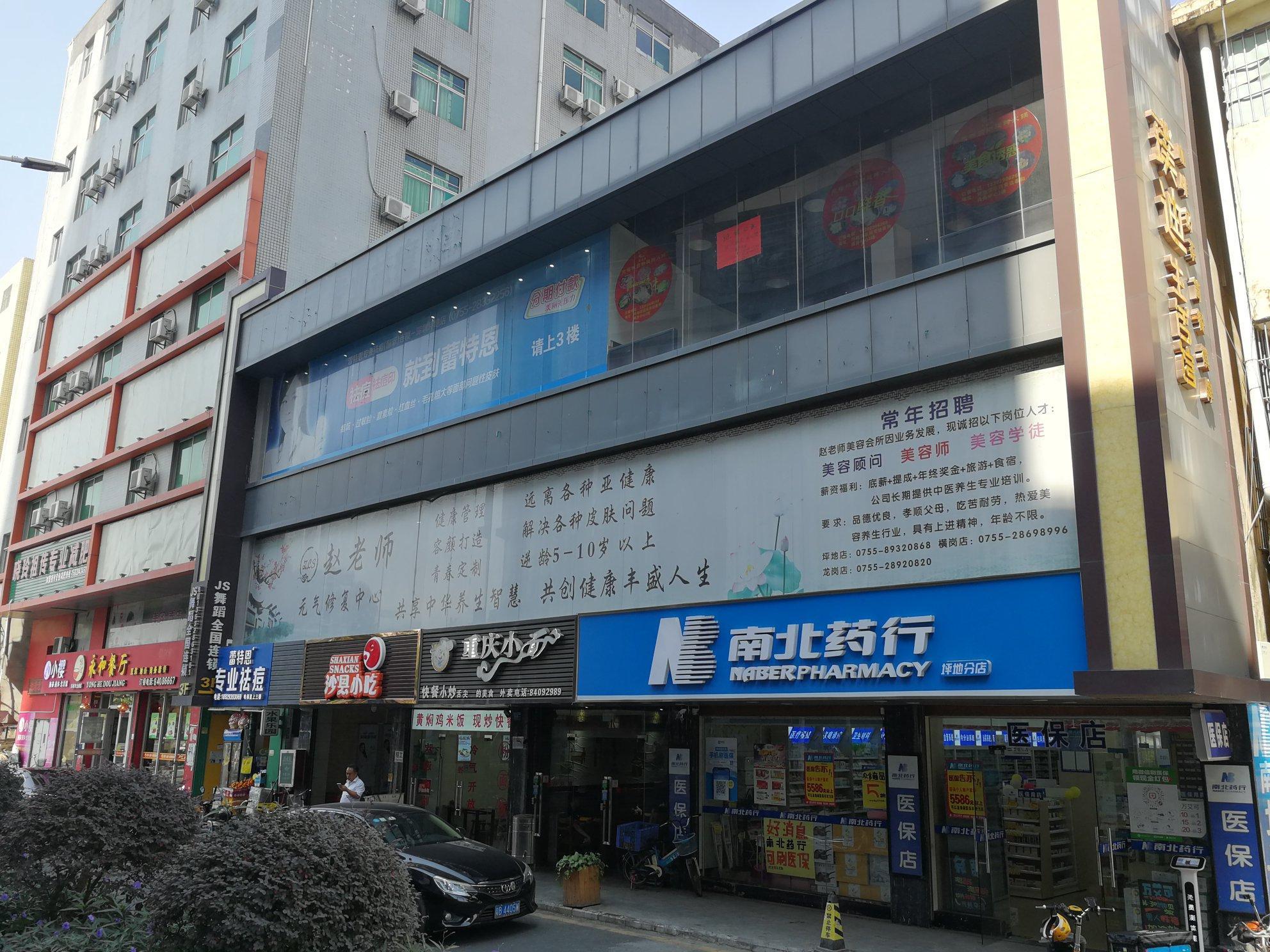 深圳龙岗大道边红本商业厂房出售投资很有价值