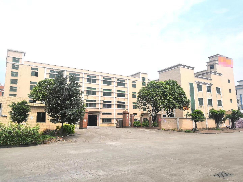 寮步占地4000建筑7500村委会合同厂房出售