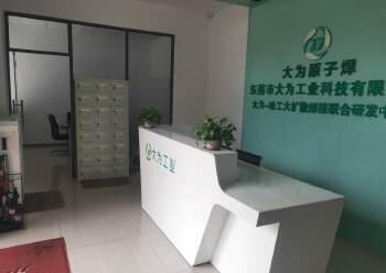 寮步镇新出产业园办公楼图片1
