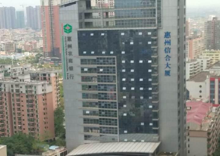 佳兆业对面信合大厦200平方办公室出租图片1