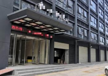 宝安区西乡固戍地铁口68平写字楼带装修出租图片1