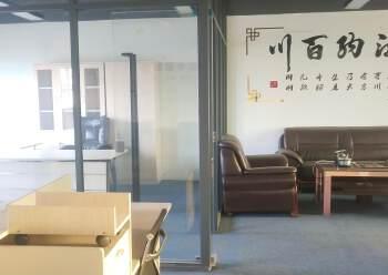 可注册,带家具,交通便利拎包办公电商贸易研发等等图片4