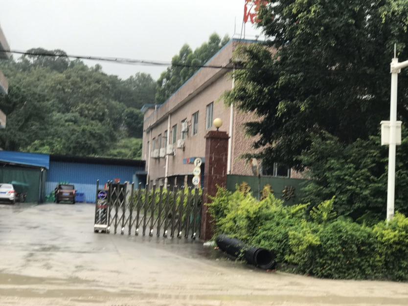 东莞塘厦镇厂房3189平方出售