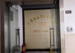 精装办公室120平米带家具物业直租