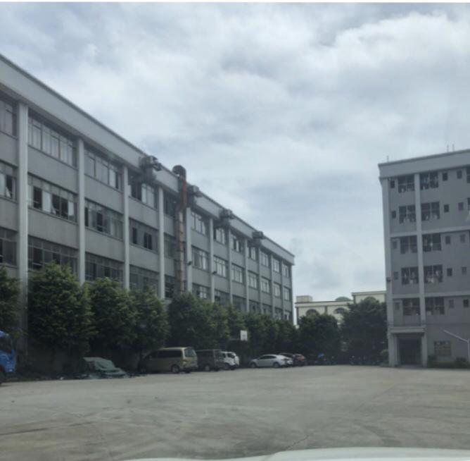 博园洲镇占地14529m²国有证厂房出售