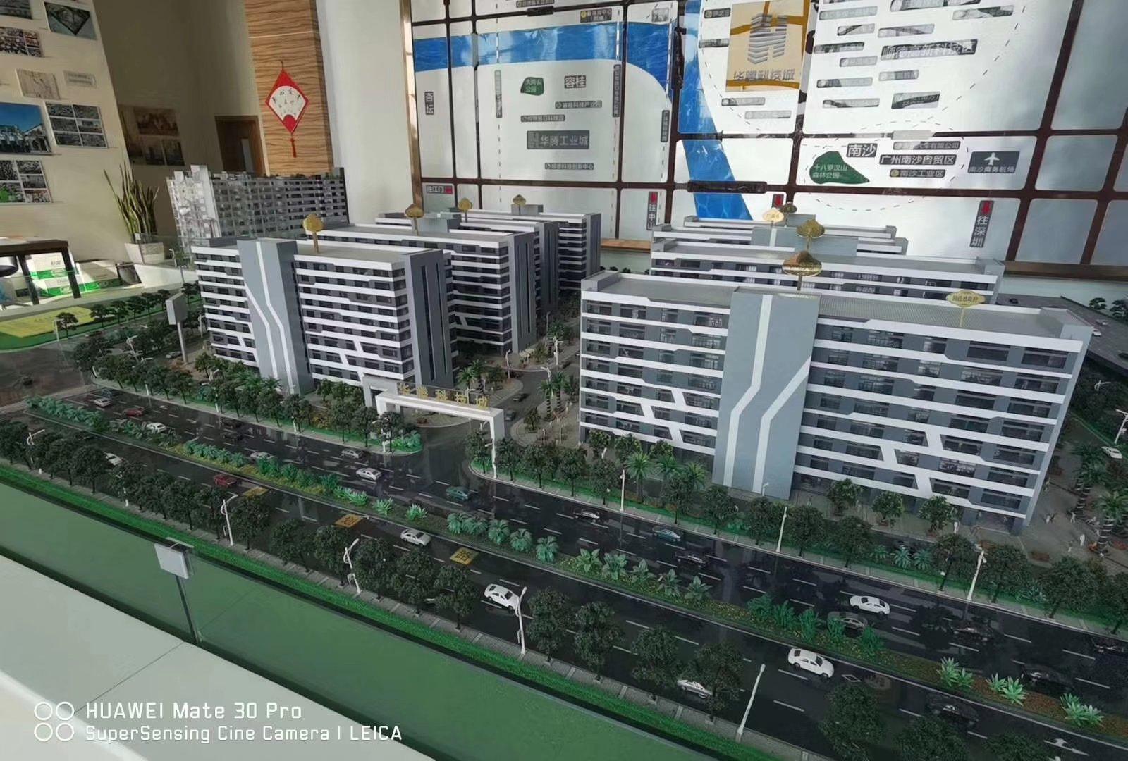 佛山高明杨和全新标准楼层厂房50年产权出售约400000平米