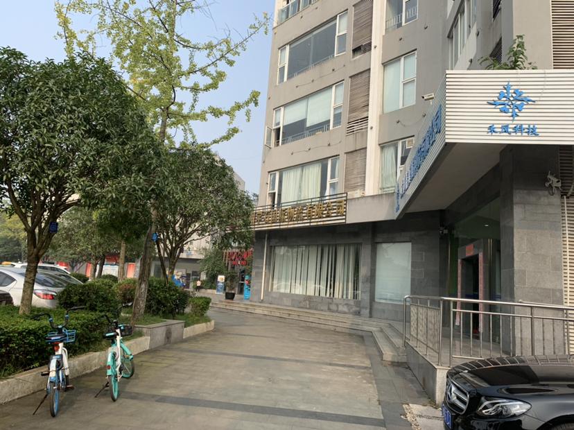 出售青白江总部基地独栋别墅650平
