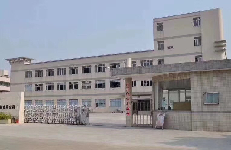 洪梅精装修独门独院式多层红本厂房