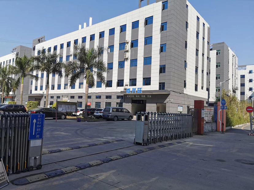 福永沿江高速出口福永国际会展附近高新科技园火爆招商
