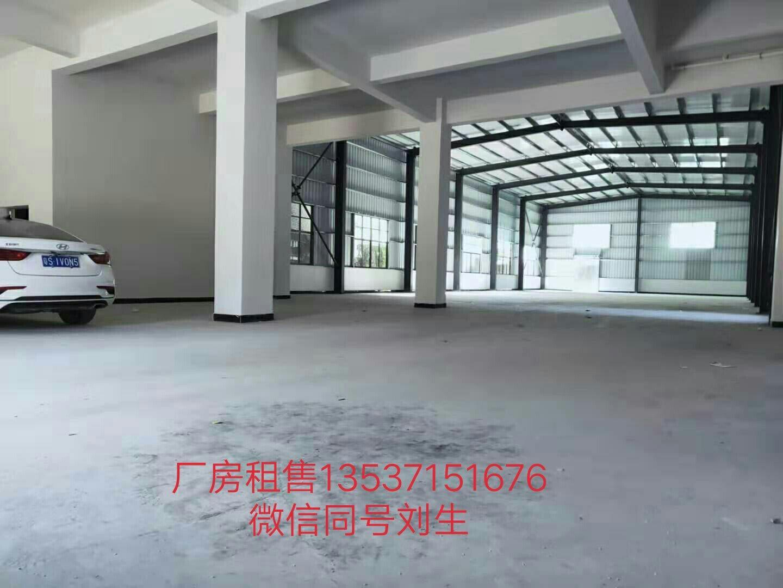 横沥镇大型工业区旁新出原房东单一层钢构招租