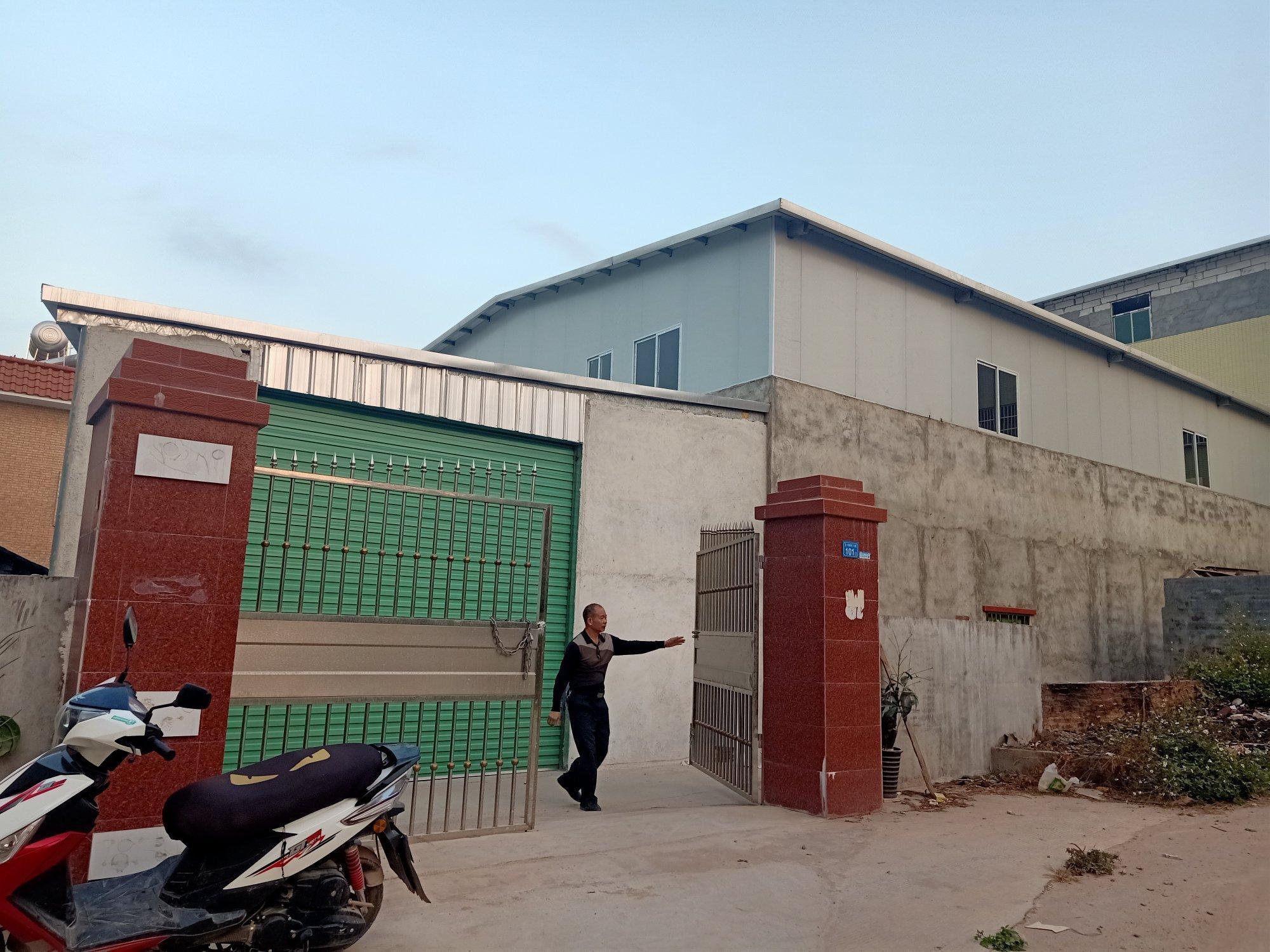 惠州市陈江镇原房东独院厂房出售证件齐全交通方便。