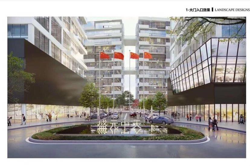 东莞道滘全新项目湾区核心枢纽·一产业加速中心 项目全新现