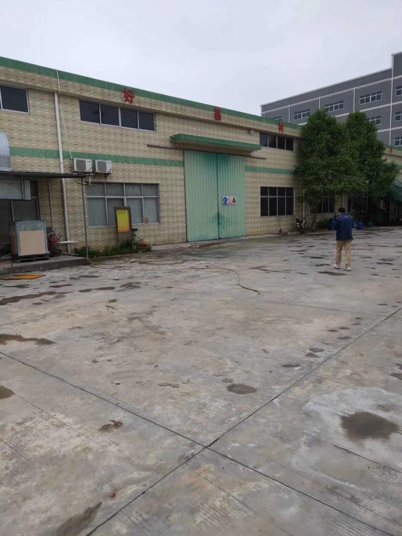 惠阳秋长原房东钢构独院8420平现成家具环评