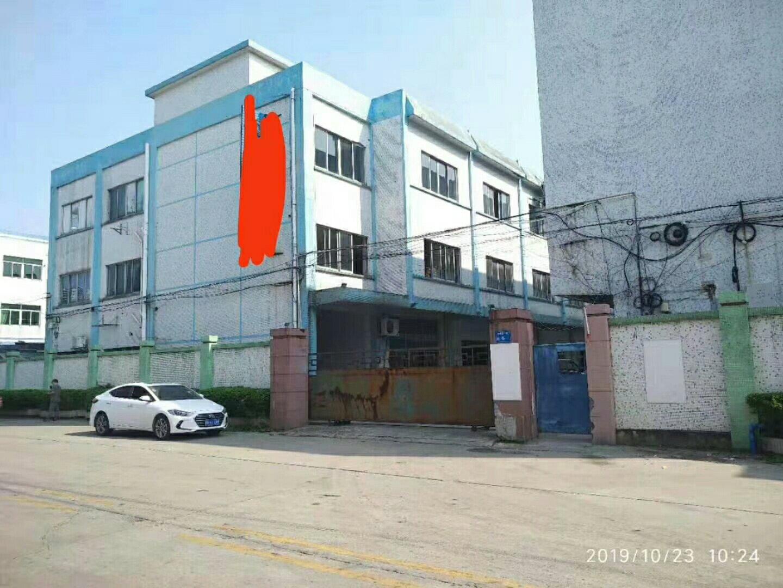 塘厦镇国有双证建筑8700㎡厂房出售