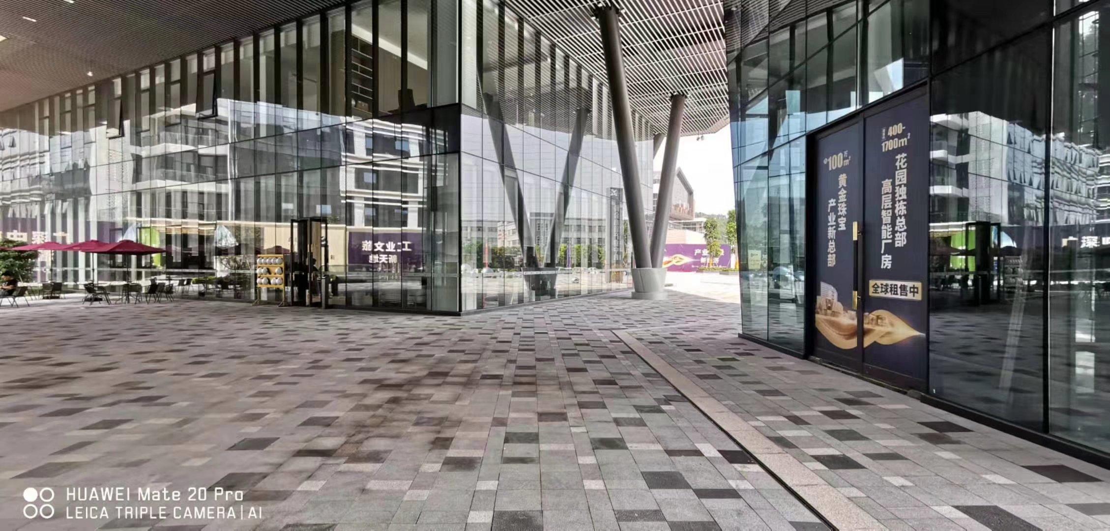 东莞厚街项目 湾区核心枢纽·产业加速中心