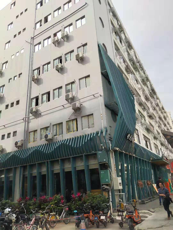 深圳龙华工业园出售